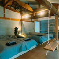 「カモメ」暮らすように泊まる宿