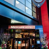 Mercure Kyiv Congress, hotel v Kyjevě