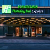 Holiday Inn Express Tianshui City Center, hotel in Tianshui