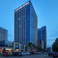 Lavande Hotel Wuhan Optics Valley Technology Exhibition Center
