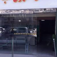 OYO 576 Shrooq Albaha, hotel in Al Baha