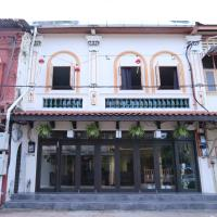 KAMPUNG CINA HOTEL, hotel di Kuala Terengganu