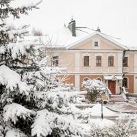 Арт Отель Николаевский Посад