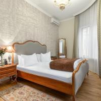 Времена Года, отель в Москве, в районе Арбат
