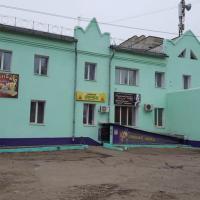 Муниципальное унитарное предприятие Сковородинского района Гостиничный комплекс