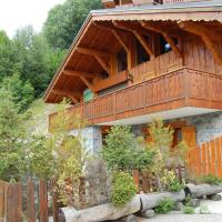 Beautiful Chalet in Champagny-en-Vanoise with Balcony
