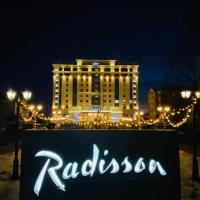 Radisson Hotel & Congress Center Saransk, отель в Саранске