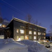 SnowDog Village