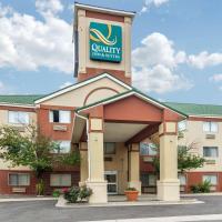 Quality Inn & Suites Lakewood - Denver Southwest, hotel in Lakewood