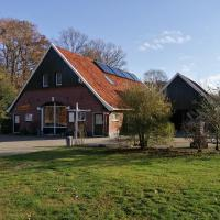 Veenemaat, hotel in Winterswijk