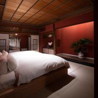 HOTEL 101 KANAZAWA、金沢市のホテル