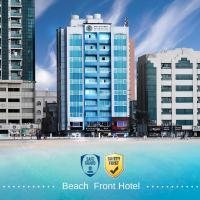 Mermaid Beach Hotel LLC, hotel in Ajman