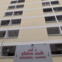 SK Mansion (สุพินโกศล แมนชั่น), hotel in Ban Song Krathiam
