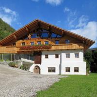 Tischlerhof Alpine Living