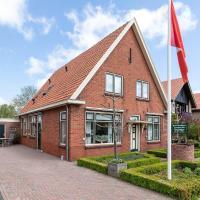 B&B Lomans Stie, hotel in Ootmarsum