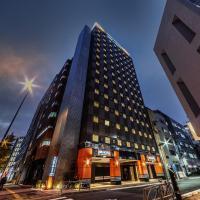 APA HOTEL〈Akihabara Ekikita〉
