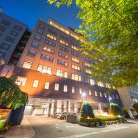 Hida Takayama Onsen Hida Hotel Plaza