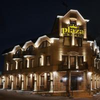 Гостиница Плаза, отель в Липецке