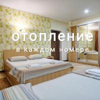 Отель Келешбей, отель в Гудауте