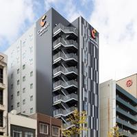 Comfort Hotel Matsuyama