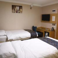 Hanemir Otel, отель в городе Татван