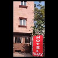 HOTEL VIJAY AGRA, hotel near Agra Airport - AGR, Agra