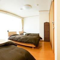 Guest House Nishikanazawa Smile & smile - Vacation STAY 12106v