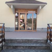 Abetone - Parco dei Daini