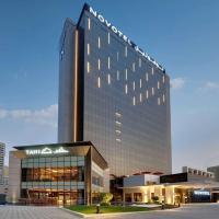 Novotel Sharjah Expo Centre, hotel in Sharjah