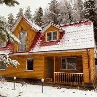 Дом у леса с баней, отель в Крымском