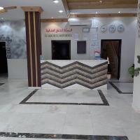 السبات للشقق الفندقية, hotel in Al Buraymī