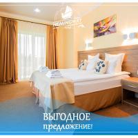 Отель Хемингуэй