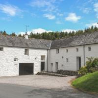 Millwheel Cottage