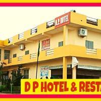 DP HOTEL & RESTAURANT, hotel in Mirzāpur
