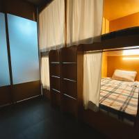 Хостел MY ROOM, отель в Пензе