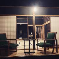 ショコロンホテル, hotel near Ibaraki Airport - IBR, Kakioka