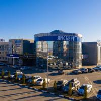 Iceberg Premium Hotel, hotel in Stary Oskol