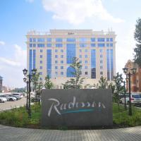 Radisson Hotel & Congress Center Saransk, hotel in Saransk