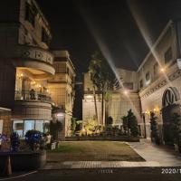 I Travel Motel - II, hotel in Kaohsiung