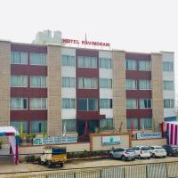 The Ravindram Hotel, hotel in Bhiwadi