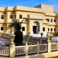 Hotel RAJBAGH Palace