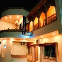 Hotel Manas Mahal, hotel in Chittaurgarh