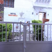 HotelBadiHaveliheritage