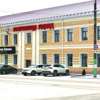 Гостиница гранд , отель в городе Мценск