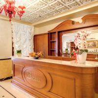 Domus Cavanis, отель в Венеции