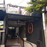 Lantonia Hostería y Bar