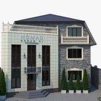 NOMAD, hotel in Almaty