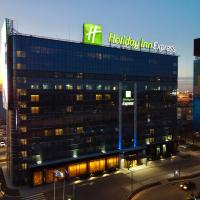 Holiday Inn Express Moscow - Sheremetyevo Airport, an IHG Hotel, hotel in Khimki