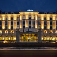 Radisson Hotel Ulyanovsk, отель в Ульяновске