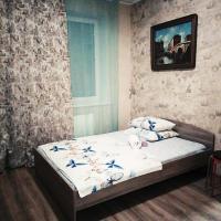 Апартаменты в Новограде Павлино, hotel in Zheleznodorozhny